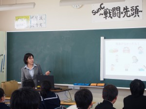 20171211租税教室②